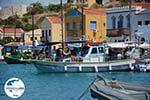 GriechenlandWeb.de Megisti Kastelorizo - Insel Kastellorizo Dodekanes - Foto 58 - Foto GriechenlandWeb.de