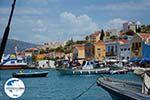 GriechenlandWeb Megisti Kastelorizo - Insel Kastellorizo Dodekanes - Foto 59 - Foto GriechenlandWeb.de