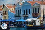 GriechenlandWeb Megisti Kastelorizo - Insel Kastellorizo Dodekanes - Foto 68 - Foto GriechenlandWeb.de