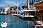 GriechenlandWeb.de Megisti Kastelorizo - Insel Kastellorizo Dodekanes - Foto 71 - Foto GriechenlandWeb.de