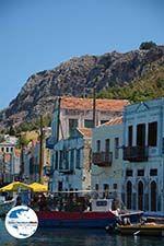 GriechenlandWeb.de Megisti Kastelorizo - Insel Kastellorizo Dodekanes - Foto 95 - Foto GriechenlandWeb.de