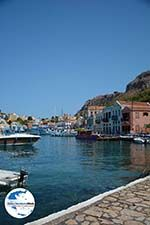 Megisti Kastelorizo - Insel Kastellorizo Dodekanes - Foto 119 - Foto GriechenlandWeb.de
