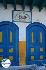 GriechenlandWeb Megisti Kastelorizo - Insel Kastellorizo Dodekanes - Foto 124 - Foto GriechenlandWeb.de