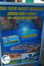 GriechenlandWeb.de Megisti Kastelorizo - Insel Kastellorizo Dodekanes - Foto 133 - Foto GriechenlandWeb.de