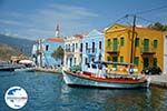 GriechenlandWeb Megisti Kastelorizo - Insel Kastellorizo Dodekanes - Foto 139 - Foto GriechenlandWeb.de