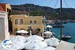 GriechenlandWeb.de Megisti Kastelorizo - Insel Kastellorizo Dodekanes - Foto 158 - Foto GriechenlandWeb.de