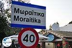 GriechenlandWeb.de Moraitika | Korfu | GriechenlandWeb.de - foto 12 - Foto GriechenlandWeb.de