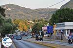 GriechenlandWeb.de Moraitika | Korfu | GriechenlandWeb.de - foto 14 - Foto GriechenlandWeb.de