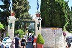 GriechenlandWeb.de Achillion | Gastouri Korfu | GriechenlandWeb.de - foto 68 - Foto GriechenlandWeb.de