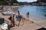 GriechenlandWeb.de Paleokastritsa (Palaiokastritsa) | Korfu | GriechenlandWeb.de - foto 2 - Foto GriechenlandWeb.de