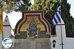 GriechenlandWeb.de Paleokastritsa (Palaiokastritsa) | Korfu | GriechenlandWeb.de - foto 14 - Foto GriechenlandWeb.de