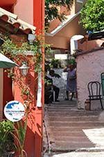 Doukades | Korfu | GriechenlandWeb.de - foto 4 - Foto GriechenlandWeb.de