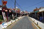 GriechenlandWeb.de Sidari | Korfu | GriechenlandWeb.de - foto 40 - Foto GriechenlandWeb.de