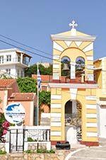 GriechenlandWeb.de Afionas (bij kaap Arilas) | Korfu | GriechenlandWeb.de - foto 1 - Foto GriechenlandWeb.de