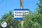 GriechenlandWeb.de Kassiopi | Korfu | GriechenlandWeb.de - foto 1 - Foto GriechenlandWeb.de