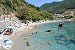 GriechenlandWeb.de Ermones | Korfu | GriechenlandWeb.de - foto 6 - Foto GriechenlandWeb.de