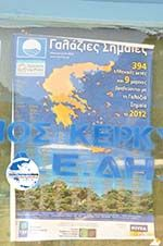 GriechenlandWeb.de Glyfada (Glifada) | Korfu | GriechenlandWeb.de - foto 11 - Foto GriechenlandWeb.de