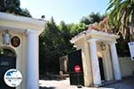Mon Repos | Korfu | GriechenlandWeb.de - foto 2 - Foto GriechenlandWeb.de