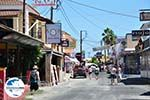 GriechenlandWeb.de Kavos | Korfu | GriechenlandWeb.de - foto 3 - Foto GriechenlandWeb.de