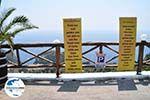 GriechenlandWeb.de Het dorpje Lakones Paleokastritsa Korfu | GriechenlandWeb.de - foto 3 - Foto GriechenlandWeb.de