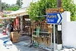 Makrades nabij Angelokastro | Korfu | GriechenlandWeb.de - foto 3 - Foto GriechenlandWeb.de