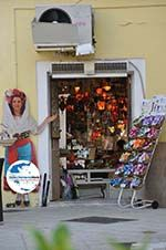 Korfu Stadt | Korfu | GriechenlandWeb.de - foto 138 - Foto GriechenlandWeb.de