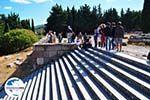 GriechenlandWeb.de Das Asklepion (Asklepieion) auf Kos | Insel Kos | Griechenland foto 11 - Foto GriechenlandWeb.de