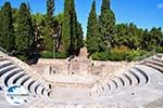 GriechenlandWeb.de Die Odeion | Kos Stadt | Griechenland foto 8 - Foto GriechenlandWeb.de