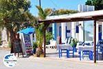 GriechenlandWeb.de Bucht von Kefalos | Insel Kos | Griechenland foto 3 - Foto GriechenlandWeb.de