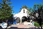 Kardamena Kos | Insel Kos | Griechenland Foto 6 - Foto GriechenlandWeb.de