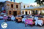 GriechenlandWeb.de Kos Stadt (Kos-Stadt)   Insel Kos   Griechenland foto 48 - Foto GriechenlandWeb.de