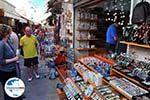 GriechenlandWeb.de Kos Stadt (Kos-Stadt) | Insel Kos | Griechenland foto 92 - Foto GriechenlandWeb.de