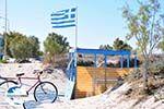 GriechenlandWeb.de Marmari Kos   Insel Kos   Griechenland foto 7 - Foto GriechenlandWeb.de