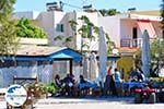Mastichari Kos | Insel Kos | Griechenland foto 10 - Foto GriechenlandWeb.de