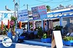 GriechenlandWeb.de Mastichari Kos | Insel Kos | Griechenland foto 11 - Foto GriechenlandWeb.de