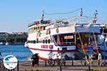 GriechenlandWeb.de Kos Stadt (Kos-Stadt) | Insel Kos | Griechenland foto 136 - Foto GriechenlandWeb.de