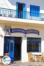 GriechenlandWeb Aghia Pelagia | Kythira | GriechenlandWeb.de foto 16 - Foto GriechenlandWeb.de