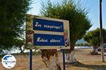 Aghia Pelagia | Kythira | GriechenlandWeb.de foto 114 - Foto GriechenlandWeb.de