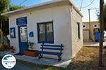 GriechenlandWeb.de Aghia Pelagia | Kythira | GriechenlandWeb.de foto 115 - Foto GriechenlandWeb.de