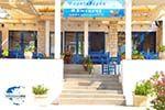 GriechenlandWeb.de Avlemonas Kythira | Griechenland | GriechenlandWeb.de 5 - Foto GriechenlandWeb.de