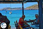 Kapsali Kythira | Griechenland | GriechenlandWeb.de foto 82 - Foto GriechenlandWeb.de