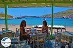 GriechenlandWeb.de Kapsali Kythira | Griechenland | GriechenlandWeb.de foto 88 - Foto GriechenlandWeb.de