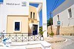 GriechenlandWeb.de Kythira Stadt (Chora) | Griechenland | GriechenlandWeb.de 107 - Foto GriechenlandWeb.de