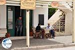 GriechenlandWeb.de Ano und Kato Livadi Kythira | Griechenland | Foto 5 - Foto GriechenlandWeb.de