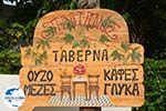 GriechenlandWeb.de Mylopotamos Kythira | Griechenland | GriechenlandWeb.de foto 91 - Foto GriechenlandWeb.de