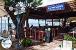 GriechenlandWeb.de restaurant Karavogiannos in Skala Eressos - Foto GriechenlandWeb.de