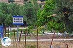 GriechenlandWeb Aankomst in Anaxos - Foto GriechenlandWeb.de