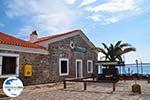 GriechenlandWeb.de Olive Press, de oude olijf- und zeepfabriek van Molyvos - Foto GriechenlandWeb.de