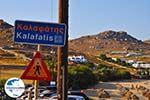 GriechenlandWeb.de Kalafatis | Mykonos | Griechenland - GriechenlandWeb.de foto 5 - Foto GriechenlandWeb.de