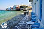 GriechenlandWeb.de Mykonos Stadt (Chora) | Griechenland | GriechenlandWeb.de foto 18 - Foto GriechenlandWeb.de